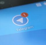 Notificaciones telegram con server propio (Opción 1)